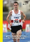 Scottish Athletics Yearbook 2006